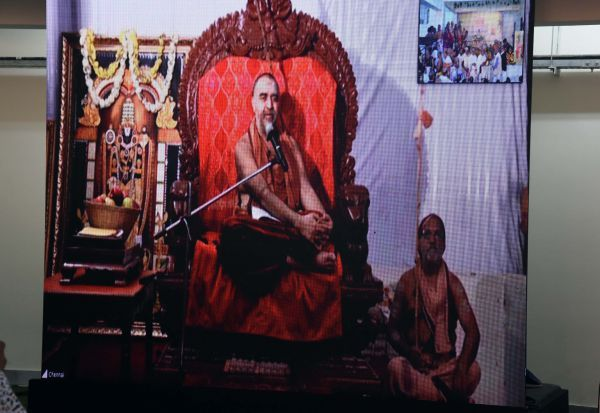 காஞ்சி பீட கலாசார மையம்
