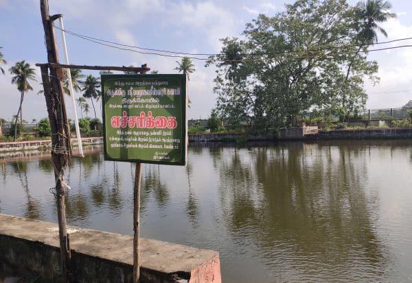 இரும்பை மாகாளேஸ்வரர் கோவில் குளத்தில் ஆழமான பகுதிகளில் குளிப்பதை தடுக்க வேண்டும்