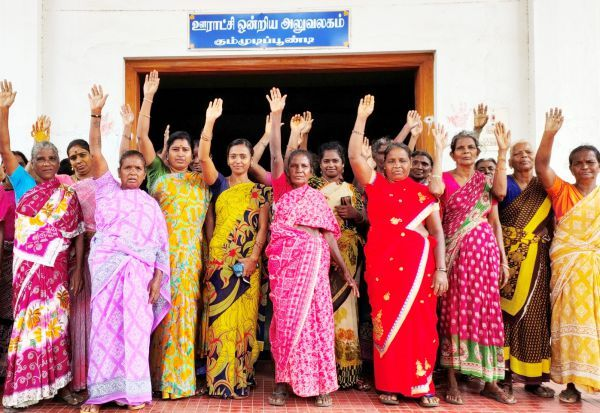 கிராம பெண்கள் ஆர்ப்பாட்டம்