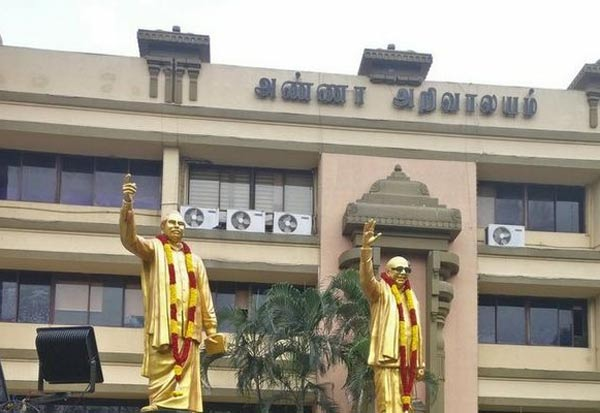 DMK,திமுக,உள்ளாட்சி தேர்தல், ரத்து, தி.மு.க., புதிய மனு