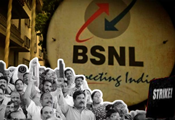 BSNL,MTNL,VRS,பி.எஸ்.என்,எல், விருப்ப ஓய்வு, ஊழியர்கள், மத்திய அரசு, 92000 பேர், மனு,எம்.டி.என்.எல்.