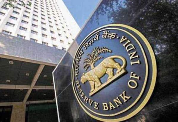 RepoInterest, RBI, GDP, ரிசர்வ்வங்கி, ரெபோ, வட்டிவிகிதம், ஜிடிபி
