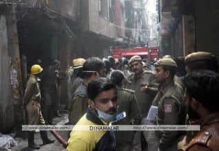 டில்லி தொழிற்சாலையில் பயங்கர தீ: 43 பேர் பலி; 50க்கும் ...