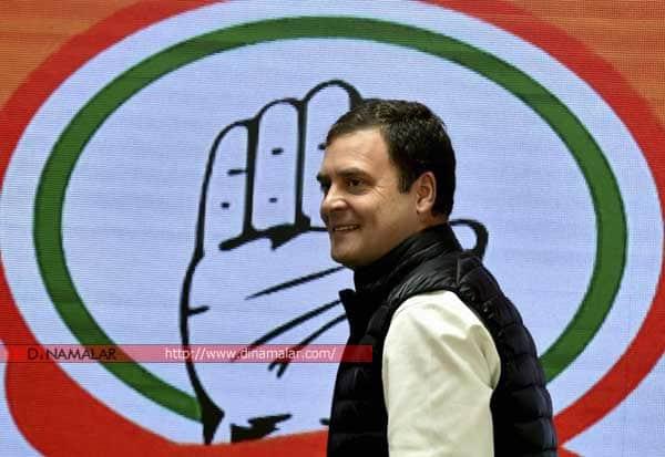 Congress,Rahul,Rahul Gandhi,காங்கிரஸ்,ராகுல்,