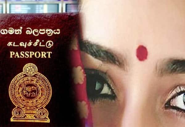 பொட்டு வைத்தால் பாஸ்போர்ட் இல்லை: இலங்கையில் சர்ச்சை Tamil_News_large_2430932
