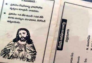 ரேஷன் கார்டில் இயேசு படம்; ஆந்திராவில் சர்ச்சை