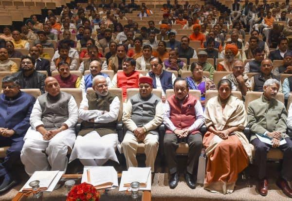 Pakistan,Modi,பாக்,எதிர்க்கட்சிகள்,பிரதமர்,மோடி,தாக்கு
