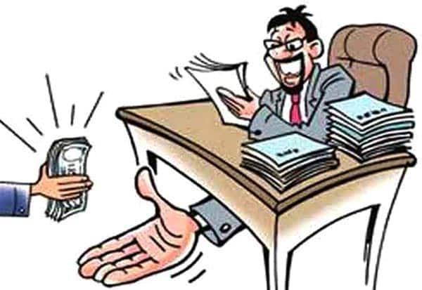 Bribery,லஞ்சம்,கைது