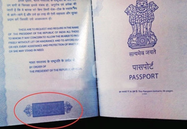 Passport,lotus,Indian_Passport,lotus_symbol,kerala,Raveesh_Kumar,Spokesperson,MinistryofExternalAffairs,பாஸ்போர்ட்,தாமரை,மத்தியஅரசு,விளக்கம்