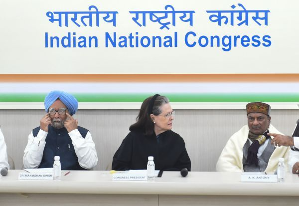 Sonia, Congress, குடியுரிமை,காஷ்மீர்,ஆலோசனை, செயற்குழு, சோனியா,