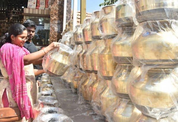 பொங்கல் வைக்க ரெடிதானே!