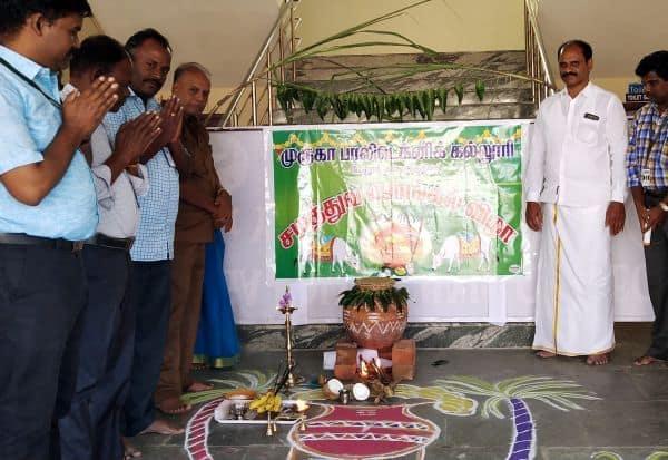 பாலிடெக்னிக் கல்லுாரியில் பொங்கல் விழா