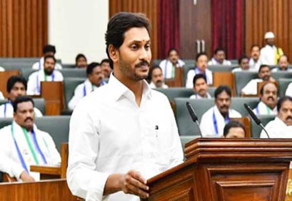 #Andhra assembly# #abolish legislative council# ஆந்திரா, மேல்சபை, கலைப்பு,  தீர்மானம்