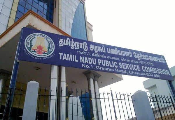 TNPSC, டிஎன்பிஎஸ்சி, முறைகேடு, கைது, விளக்கம்