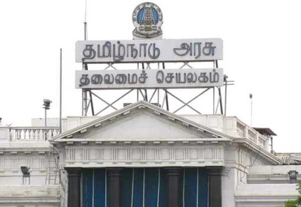 Budget, பட்ஜெட், தமிழக_அரசு, உணவு, மானியம், 7000 கோடி_நிதி