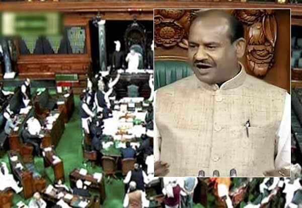 லோக்சபாவில் பதாகை எடுத்து வரலாமா:விவாதிக்க ஓம் பிர்லா முடிவு Tamil_News_large_2477678