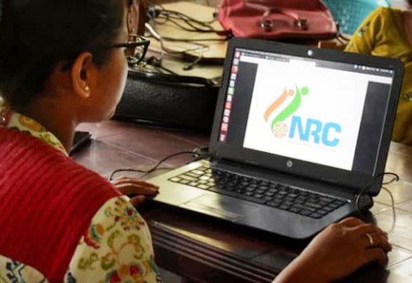 Assam,NRC,NRC_data,disappears,Cloud,HomeMinistry,Technical_issue