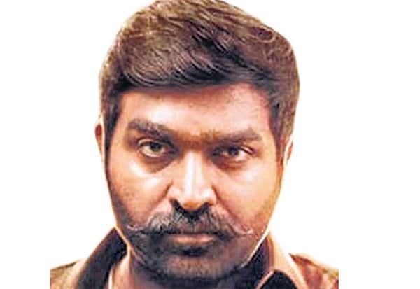 ' போயி வேற வேலை  இருந்தா பாருங்கடா ' : விஜய் சேதுபதிி