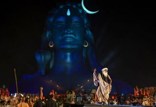 ஈஷா யோகா மையத்தில் இன்று மஹா சிவராத்திரி