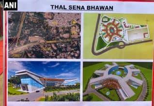 டில்லியில் 39 ஏக்கரில் புதிய ராணுவ தலைமையகம்