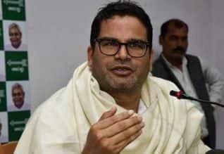 """""""திமுக காப்பான்"""" பிரஷாந்த் கிஷோர் மீது மோசடி வழக்கு"""