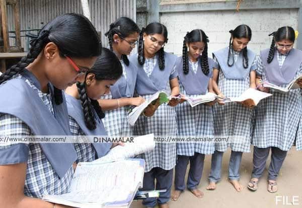 exam,HSC,dinamalar,students,TN,TamilNadu,plus_two,தேர்வு,தினமலர்