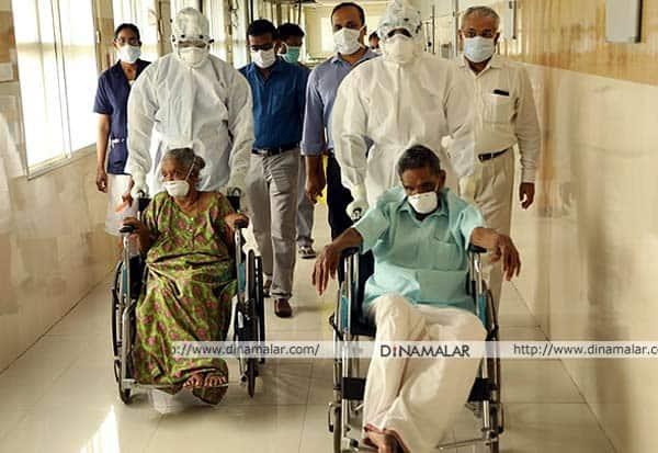 elderly couple recovers, coronavirus treatment, coronavirus, corona,  கொரோனா, இருந்து ,மீண்டு வந்த, வயதான, கேரள, தம்பதியினர்