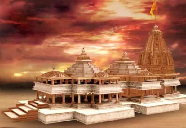 ramar temple, ராமர் கோவில், நன்கொடை, வரிச் சலுகை