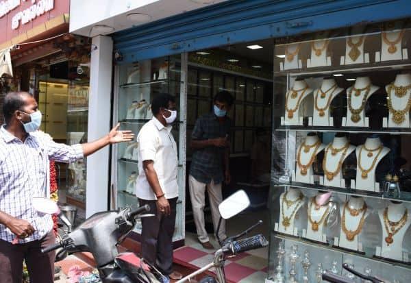 தடையை மீறிய நகை கடைக்கு அதிரடி 'சீல்':வருவாய்துறை அதிகாரிகள் அதிரடி