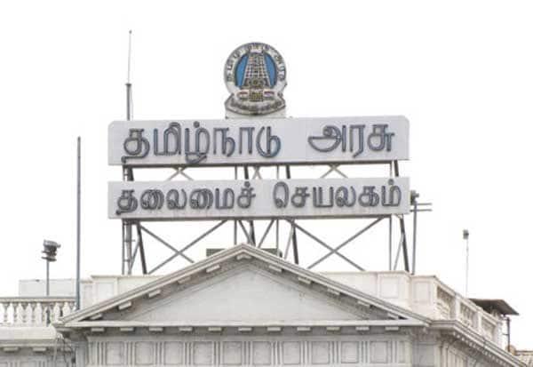 தமிழகஅரசு, அரசு_அலுவலகங்கள், 6நாட்கள், பணி, சுழற்சிமுறை, corona, coronavirus, covid-19, government offices in TN, Tamil Nadu,