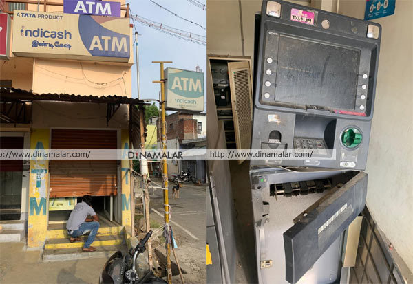 ATM,Bank,ஏ.டி.எம்