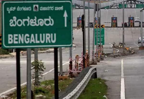 Sonic boom, Bengaluru, bangalore, Old Madras Road, Ulsoor, Kundanahalli, Kamanahalli, CV Raman Nagar, பெங்களூரு,மர்மசத்தம்,