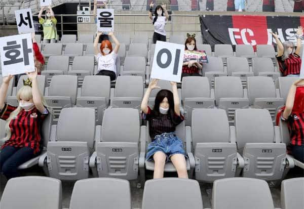 south korea, sex dolls, FC, seoul, controversy, தென்கொரியா,