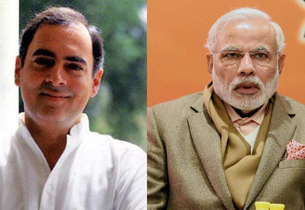 Rajiv gandhi , congress , Modi, Rahul gandhi, ராஜிவ், நினைவுநாள், மோடி, ராகுல், மரியாதை, டுவிட்டர்
