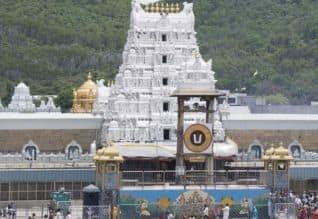 திருப்பதி தேவஸ்தானம் மீது பொது நல வழக்கு தாக்கல்