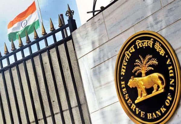 SC, Supreme Court, RBI, banking, மத்திய அரசு, ரிசர்வ் வங்கி, நோட்டீஸ்