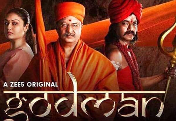 Godman, web series, Zee 5, Subramaniam Swamy, 'காட்மேன்' நிறுத்தப்படும்!