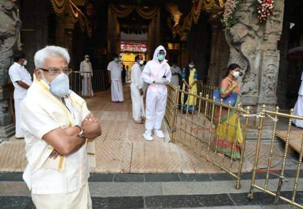 Tirupati temple, tirupati balaji temple, temples reopen,  திருமலை, திருப்பதி, திருநள்ளாறு