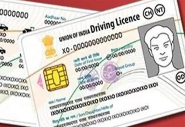 Driving Licence, Renewal, Extended, டிரைவிங் லைசென்ஸ், புதுபிப்பு, அவகாசம், நீட்டிப்பு, registration, Insurance renewal, lockdown, coronavirus, corona, covid-19, covid-19 pandemic, coronavirus outbreak, lockdown, government of india, central government, india, corona spread, motor vehicle related documents, validity extended