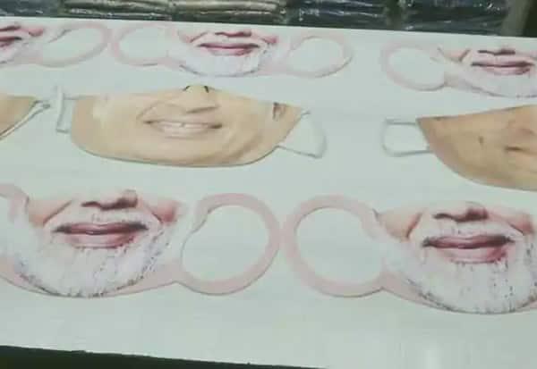 Modi, Mask, MP, pm modi, Corona Mask, corona, coronavirus, covid-19, face mask, bhopal, பிரதமர், மோடி, மாஸ்க், முகக்கவசம், மபி
