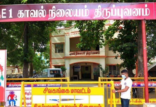 சிறப்பு எஸ்.ஐ.,க்கு கொரோனா: ஸ்டேஷனுக்கு செல்ல தடை