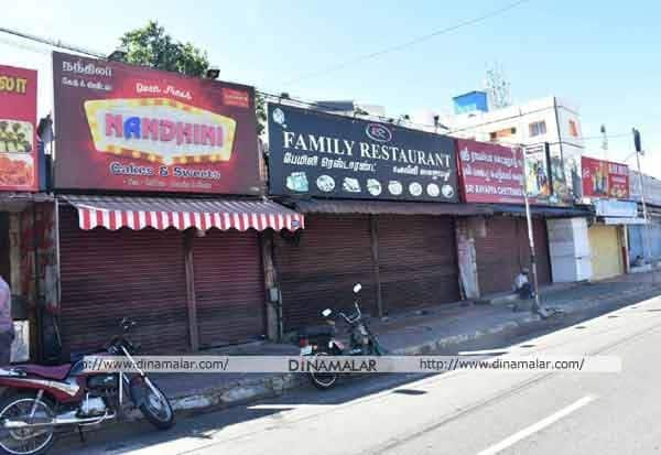 சாத்தான்குளம், கோவை, கடையடைப்பு, shutdown, Coimbatore, Sathankulam, custody death, TN news, Tamil Nadu, Jeyaraj death, Fenix death, father son death, shops, businessman, Tamil Nadu Trade Union