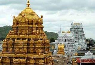 திருப்பதி தேவஸ்தான ஊழியர்கள்  17 பேருக்கு கொரோனா ...