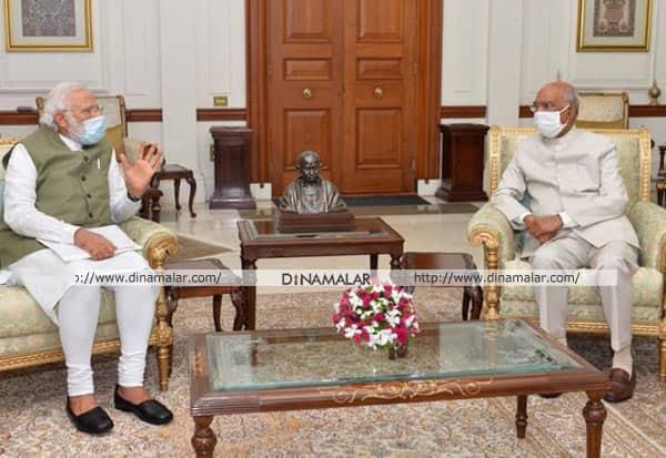 ஜனாதிபதி, பிரதமர் மோடி, சந்திப்பு, PM Modi, Narendra Modi, meeting, President, Ram Nath Kovind, india,