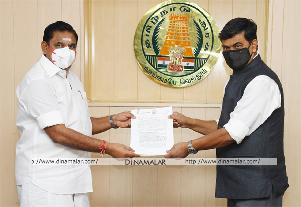இலவச மின்சாரம், முதல்வர்_இபிஎஸ், ஆர்பிசிங், மத்திய அமைச்சர், Tamil Nadu, Coronavirus, Corona, Covid-19, Curfew, Lockdown, free power schemes, Centre, central govt