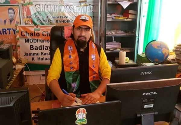 Kashmir. BJP leader, family. shot dead. militants. Bandipora