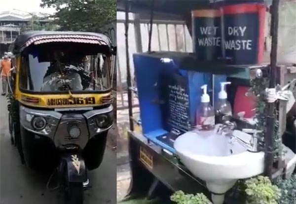 Coronavirus, Corona, Covid-19, Auto, Anand Mahindra, Mumbai, Hand Washing, ஆட்டோ, மும்பை, ஆனந்த் மகிந்திரா, வசதிகள்