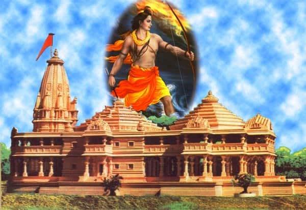 bhumi pujan, Ram Temple, Ayodhya, PM, Modi, attend, பூமி பூஜை, அயோத்தி, ராமர் கோவில், அடிக்கல் நாட்டு விழா