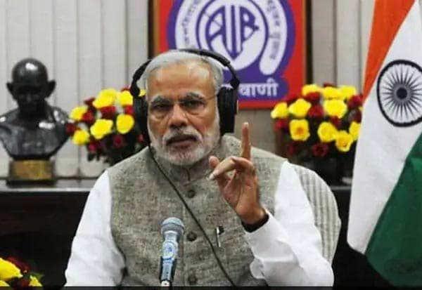 Mann ki Baat, PM Modi , address nation, narendra modi, air, all india radio, radio program