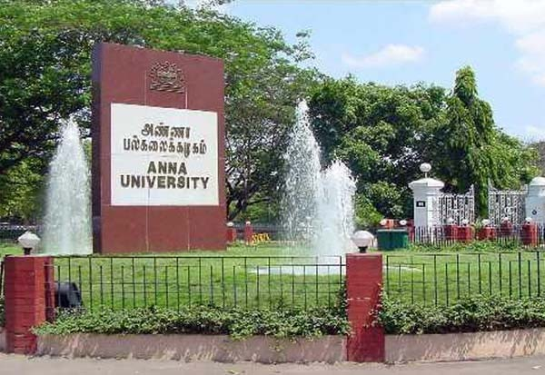 Anna University, Engineering College, colleges